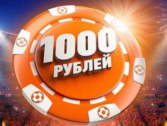 Винлайн фрибет 1000 рублей